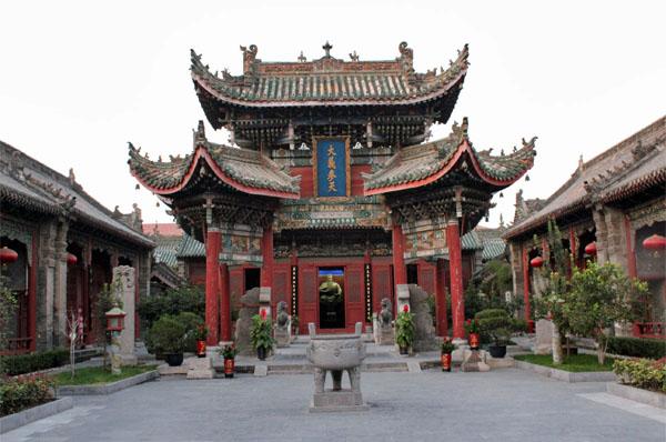ville fortifiée kaifeng henan