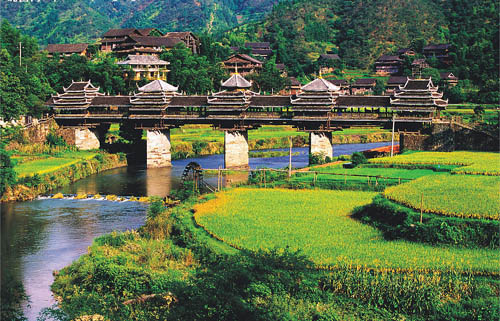 pont chengyang