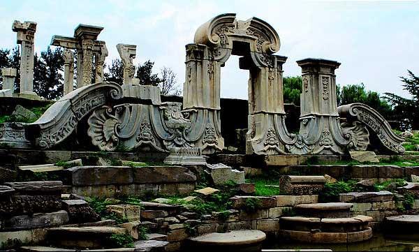ancien palais d'été pékin
