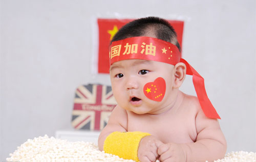 bebe chinois