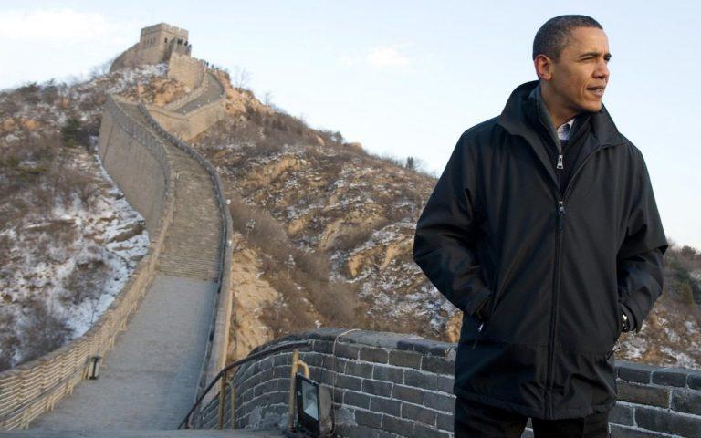 la muraille de chine obama